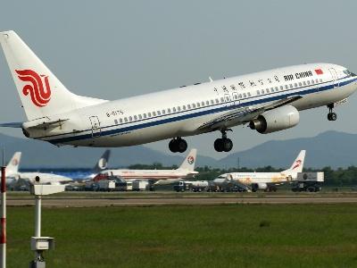 航班起飞前武汉天河机场旅客