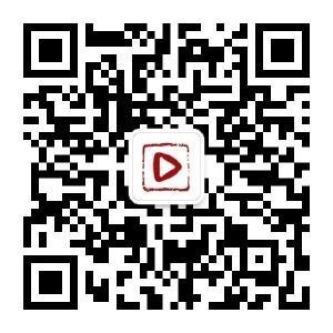 """第三届""""讲文明树新风""""公益广告征集评选活动微信平台"""