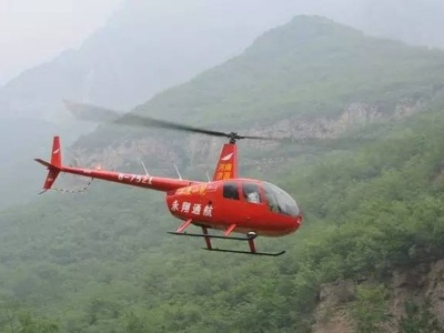 直升机型号为罗宾逊r44