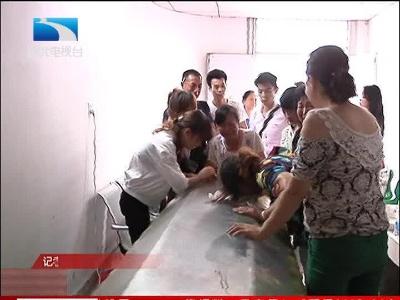 武汉一幼儿园阳台护栏垮塌
