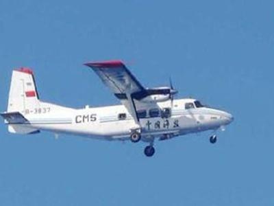中国海监一架飞机失联坠毁