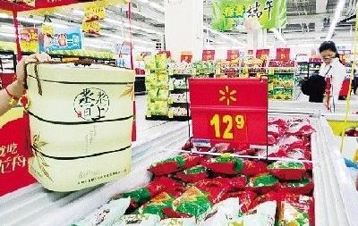 """鄂产粽子难寻踪影 武汉市民吃的大多是""""浙江粽"""""""