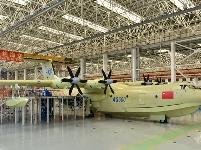 """海陆""""任我行""""全球在研最大水陆两栖飞机下线"""
