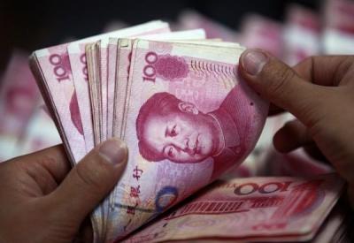 人民币国际化:它是负责任的国际货币