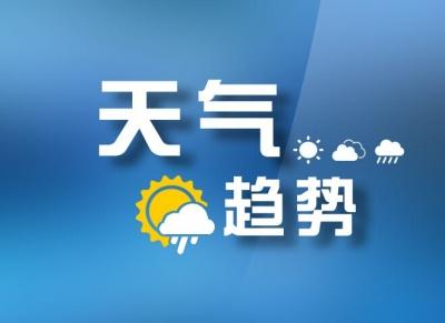 湖北省未来三天天气预报(10月24日发布)