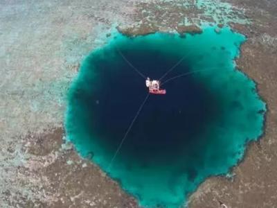 三沙发现神秘海洋蓝洞