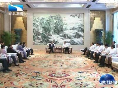 湖北省政府与中信集团签署战略合作框架协议