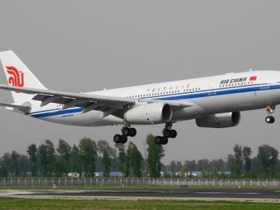 该公司即将开通北京至十堰的直飞航班