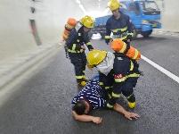鄂皖省际隧道应急救援演练成功举行