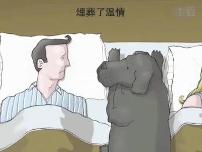 动画黑狗图片素材