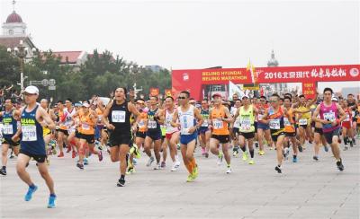 2016年北京马拉松落幕 选手完赛成绩大幅上涨