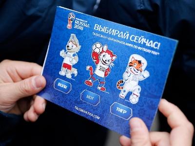 2018年俄罗斯世界杯官方吉祥物揭晓