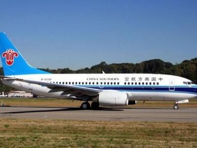 海南到郑州飞机