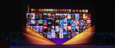 """骄傲!在中国版""""艾美奖""""上,《铁血红安》获得""""优秀电视剧""""大奖"""