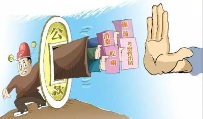 最新:荆门、襄阳两地11名党员干部被通报!