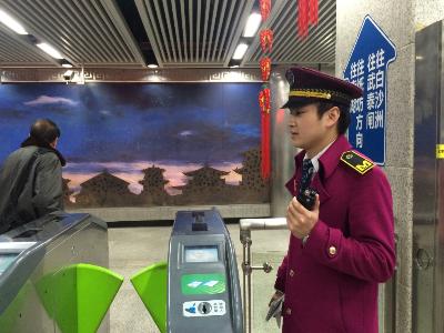 武汉地铁4号线武昌火车站站点接送