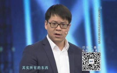《大王小王》:数学一眼看出答案很简单
