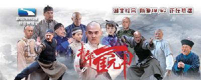 李浩轩、刘真君热血演绎《青年霍元甲》