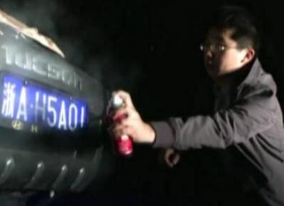《经视一锅鲜》用车牌喷雾剂逃避抓拍?!