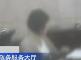 """湖北曝光党风政风问题:一些省直政务窗口较""""闲"""" 工作人员看手机"""