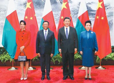 V视 | 习近平同马达加斯加总统埃里会谈