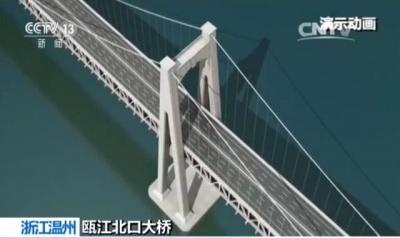 又一座代表中国建桥水平的大桥,创3项世界第一!