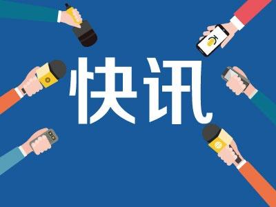 中国地震台网测定:荆州沙市区今晨发生3.5级地震