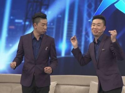 《大王小王》双胞胎说相声,观众笑惨了