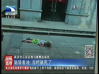 四岁男童独自在家 不幸高楼坠亡