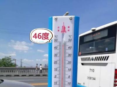 致敬!40度的高温下,他们还在飞速运转,力量满满