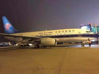 再过3天,武当山机场新增一条航班!猜猜是飞往哪座城市?