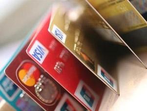 州哪里有银行卡_多家外卡组织加速布局中国银行卡清算市场
