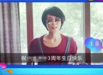 王菲谢霆锋同拍广告 秀恩爱不忘赚钱捞金