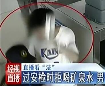 地铁4号线男子过安检时拒喝矿泉水 竟对女辅警拳打脚踢