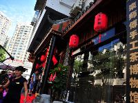 宜昌非遗传承人自建手工茶博物馆