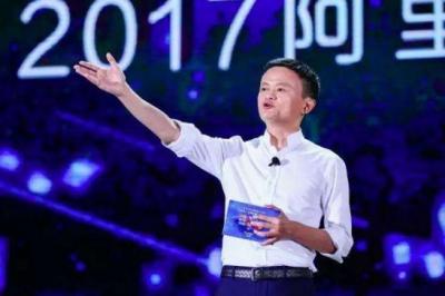 """中央倡导""""企业家精神"""":互联网一代践行中国机遇"""