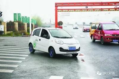 《湖北经视》武汉共享汽车肇事逃逸谁买单