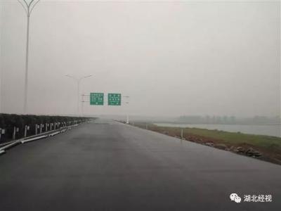 《湖北经视》这条路通车黄陂到汉口半小时