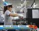 2017年9月23日湖北新闻整段