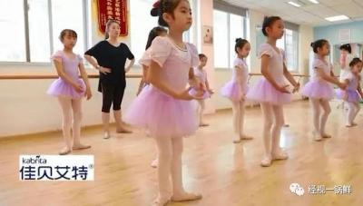 《经视一锅鲜》一心想让宝贝学好舞蹈?