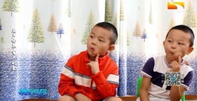 开园第一天《寻医问药》带来5岁男孩生活