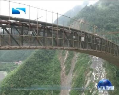 全国跨度最大的箱型拱桥今天在鹤峰合龙
