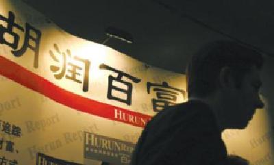 """两湖北伢荣膺胡润榜""""30岁以下创业领袖"""""""