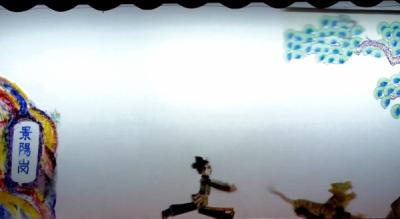 【视频】非遗大师表演经典皮影戏《武松打虎》
