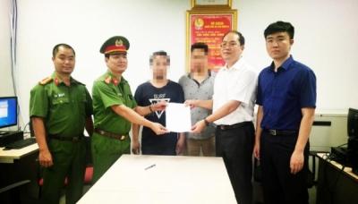 越南警方向中方移交两名经济逃犯