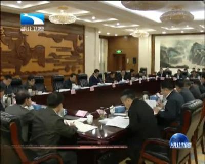 黄楚平强调决战四季度 确保完成全年目标任务