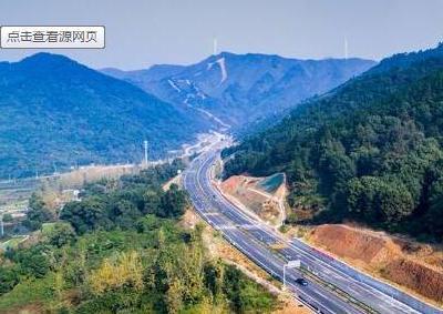 黄阳一级公路线规划图