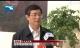 吴晓光代表:以科技创新为核心,加强科研院所创新体系建设