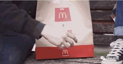 """《湖北经视》麦当劳改名""""金拱门"""""""