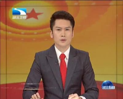 武汉市将于10月25日16时进行防空防灾警报试鸣